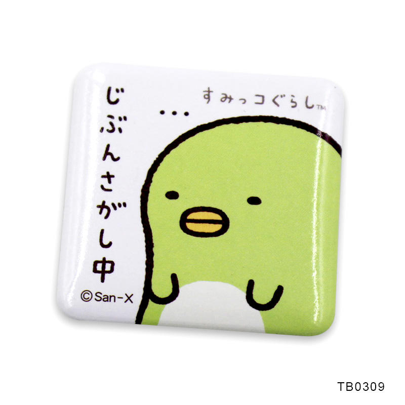 Promotional gift square tin badge