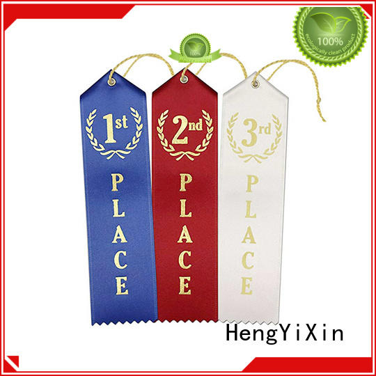 award premium first place ribbon HengYiXin Brand