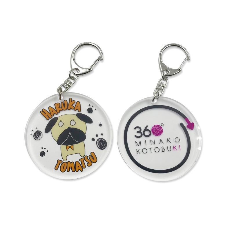 Promotional gift Custom Logo Keychain Transparent Acrylic Keychains