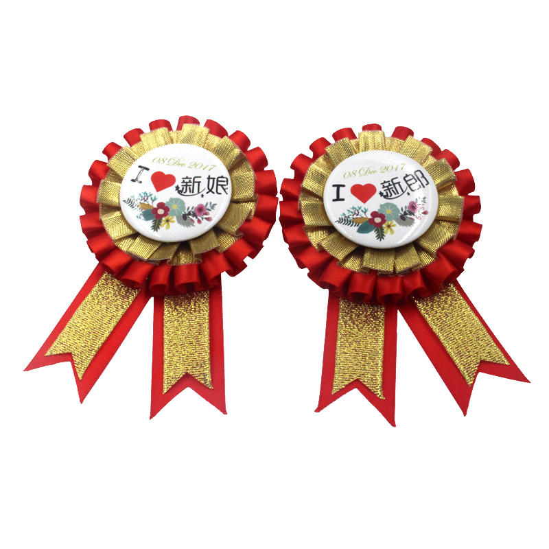 Wedding Decration Button Badge Rosette Ribbon Custom Printed Flower Ribbon