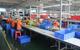 Factory scene-1