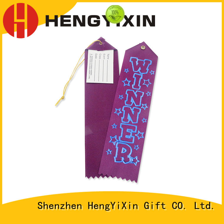 HengYiXin stamping award ribbons sedex for competition