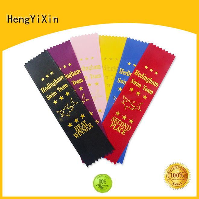 quality award ribbon design for competition