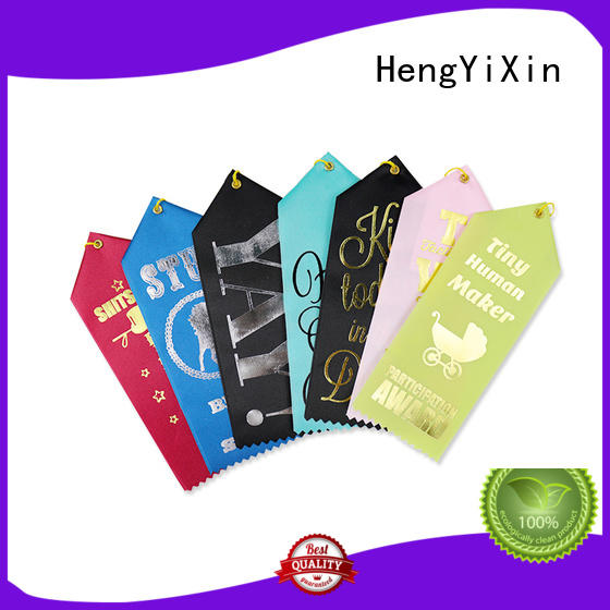 logo first place ribbon award for sport HengYiXin